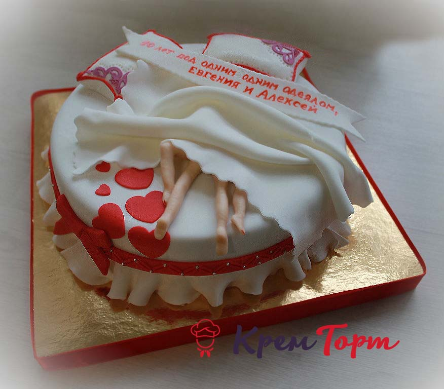 Любимому мужу прикольный тортик фото